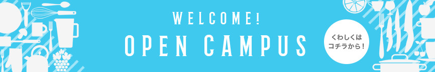 WELCOME! OPEN CAMPUS